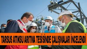 Başkan Seçer, Tarsus Atıksu Arıtma Tesisi'ndeki Çalışmaları İnceledi