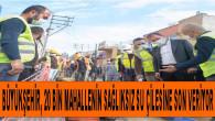 Başkan Seçer, Çay Ve Çilek Mahallelerini Kapsayan İçme Suyu Hattı Çalışmalarını İnceledi